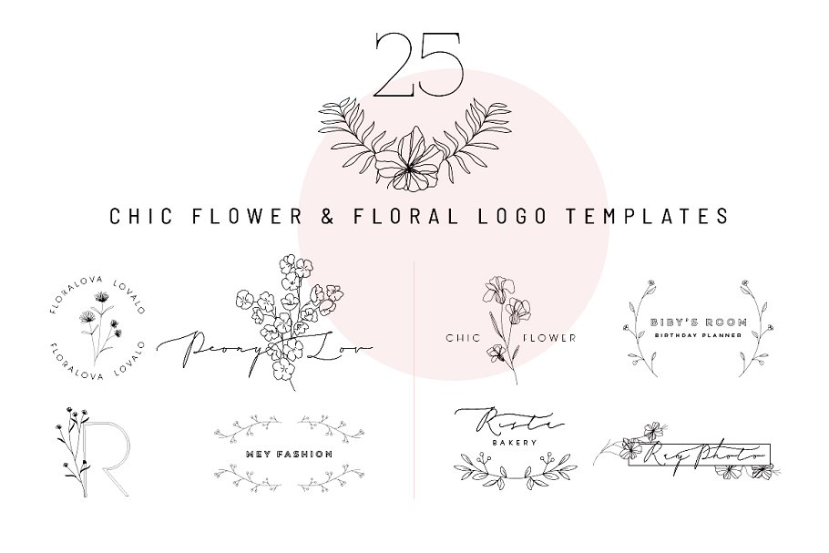 <span class='yzk_title_61867'>25款别致花卉Logo标志模板 25 chic flower&#038;floral logo template</span>