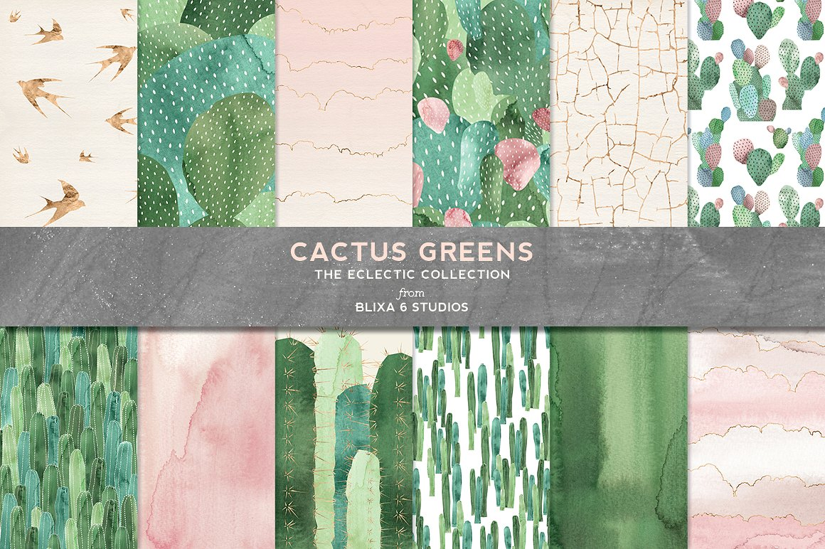 <span class='yzk_title_61868'>绿色水彩图案纹理合集 Cactus Greens Watercolor Graphics</span>